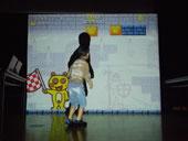 タヌキチくんのバーチャルゲームワールド