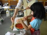 イタリアのお菓子を作ろう