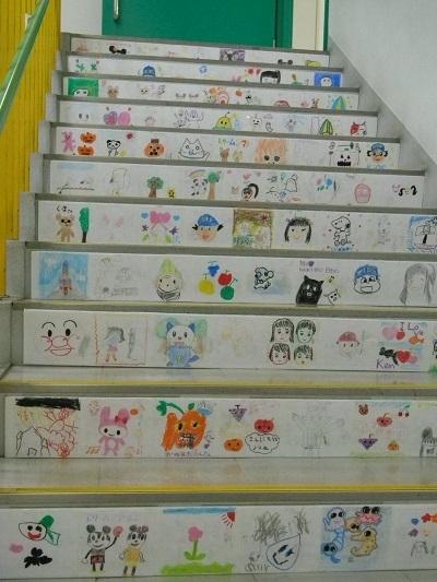ドリームフェスタ5.5階段アート
