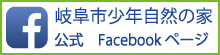 facebook_off.jpg