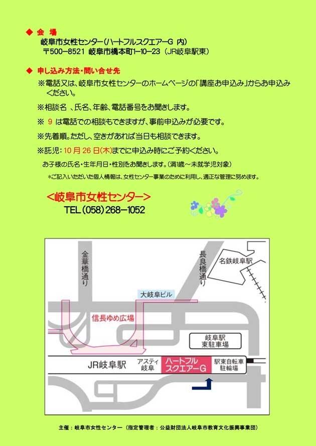daisoudan2.jpg