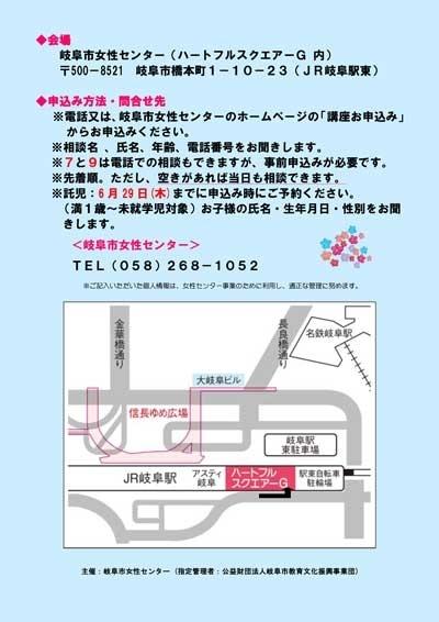 daisoudannkai2.jpg