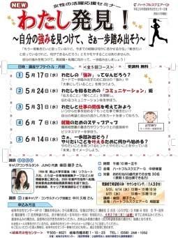 jyokatsu29.jpg