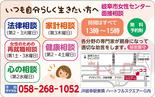 悩み相談カード.jpg