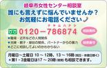 悩み相談カード2.jpg