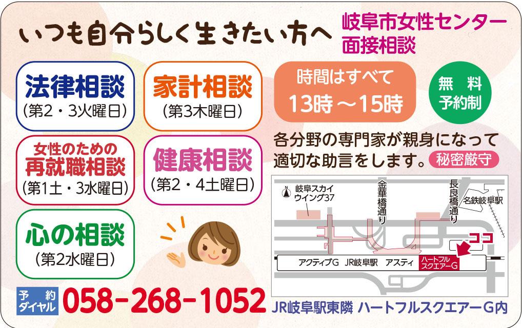 https://gikyobun.or.jp/heartful/josei-c/news/img/19497c7c3b7d564e7bd4b8c0e79bee7610532630.jpg