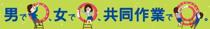 ロゴ(430×60ピクルス).png
