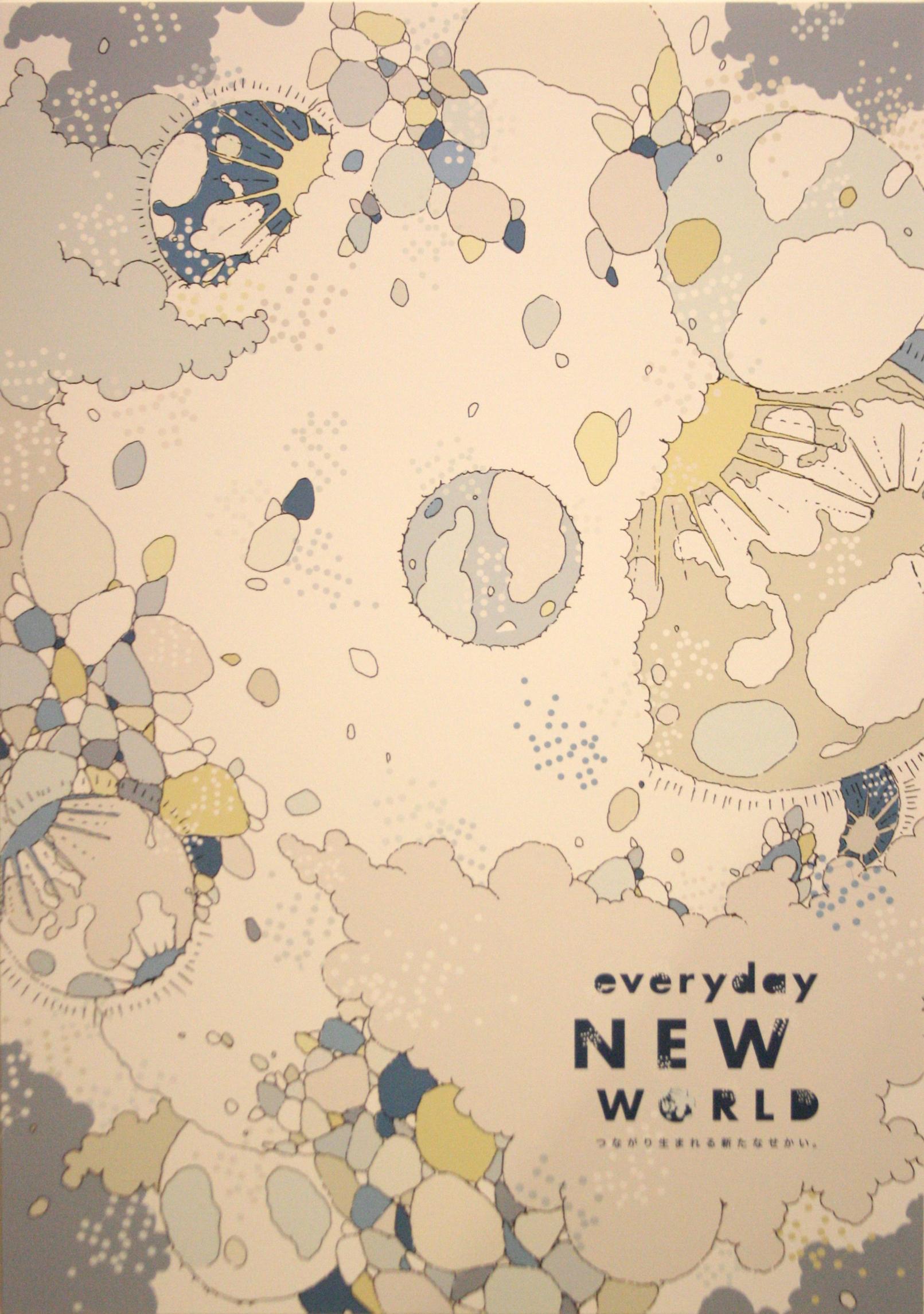 グラフィックデザイン 「 everyday new world 」 笠井 美希 作