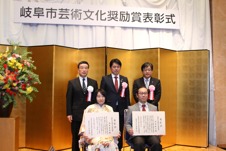 平成27年度岐阜市芸術文化奨励賞表彰式