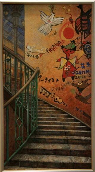 日本画 「 変な壁 」 本田桂子 作