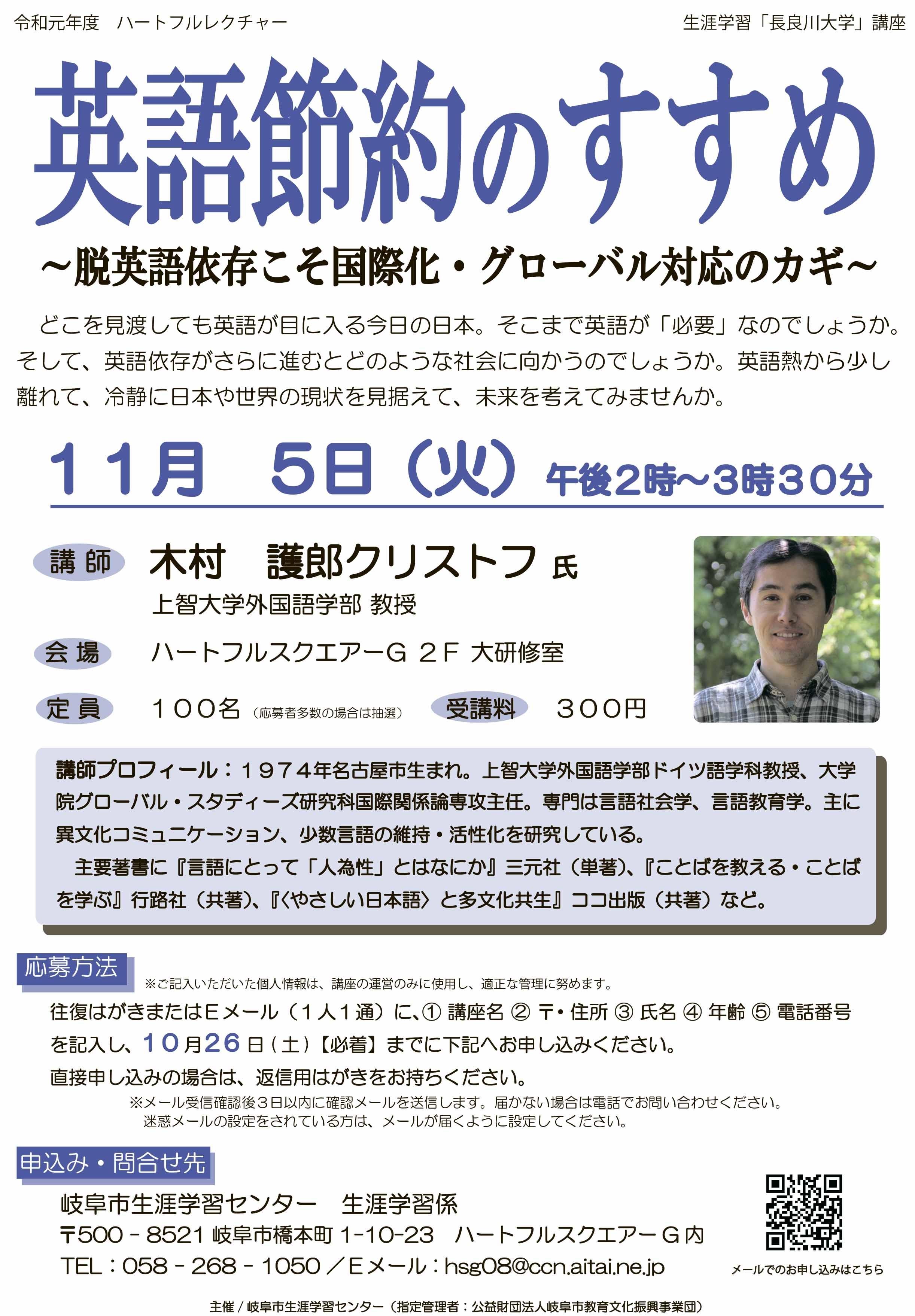 英語節約のすすめ.jpg