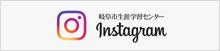 insta_gakushu-thumb-220xauto-7362.jpg